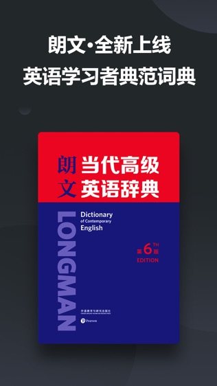 词典翻译金山词霸软件截图0
