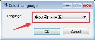 批量重命名软件Advanced Renamer下载