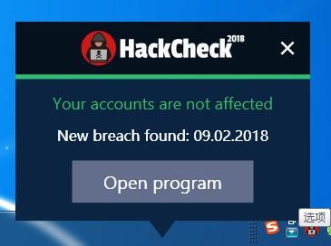 Abelssoft HackCheck下载