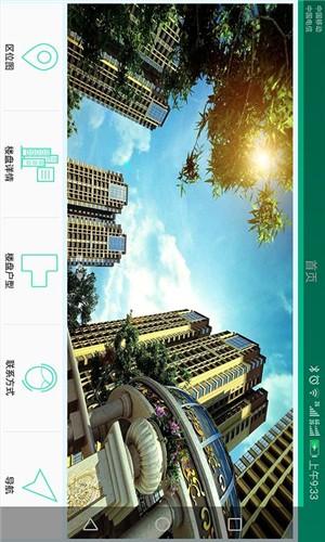 裕城长江著软件截图3