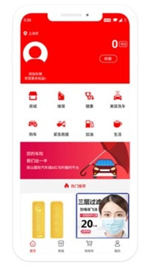 红马利权益包软件截图3
