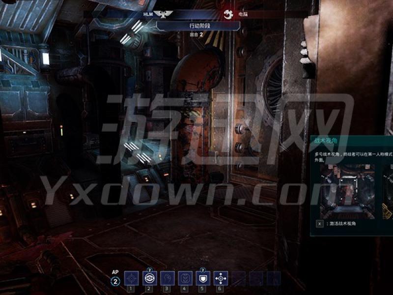 太空战舰:战术行动 PC版下载