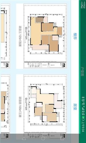 裕城长江著软件截图1