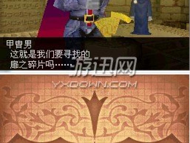 思乡之风 PC中文版下载