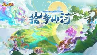 梦幻西游互通版软件截图0