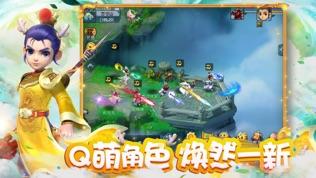 梦幻西游互通版软件截图2