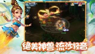 梦幻西游互通版软件截图1