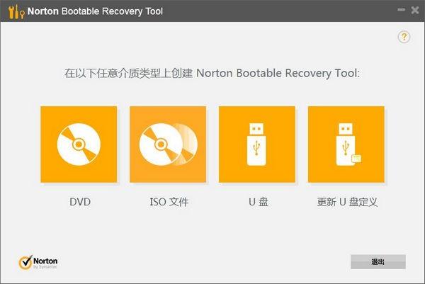 Norton Bootable Recovery Tool Wizard(诺顿启动恢复工具)