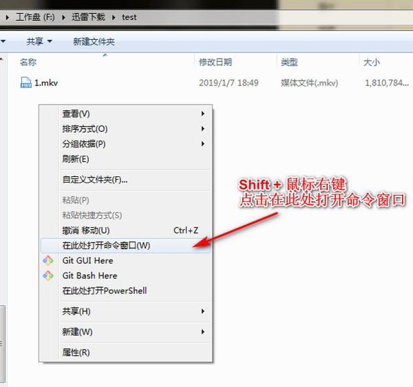 文件MD5修改工具