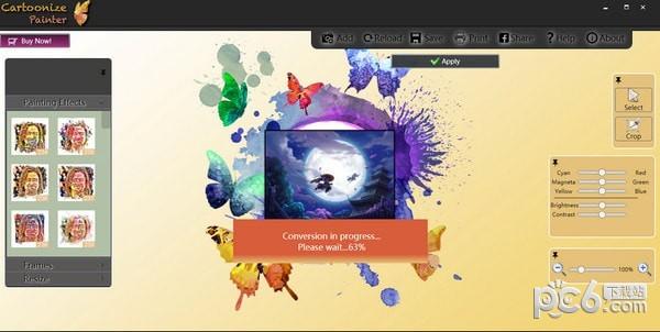 照片转手绘效果软件下载