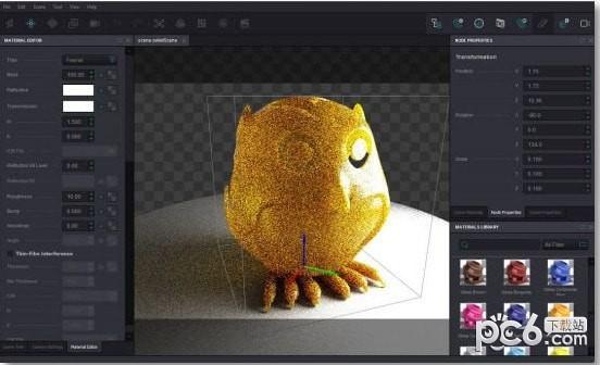Appsforlife Owlet(光线追踪渲染器)