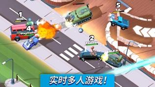 疯狂撞车王 (Crash of Cars)软件截图0