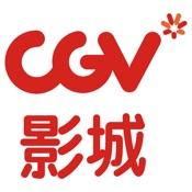 CGV电影