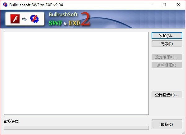 Bullrushsoft SWF to EXE Convertor(SWF转EXE工具)