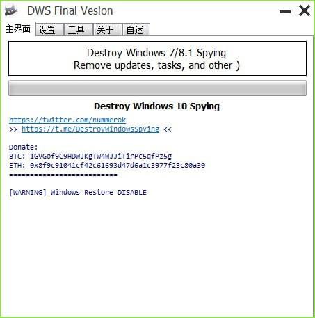 DWS FINAL VESION(禁用win10自动更新)