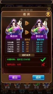口袋苍穹九游版下载