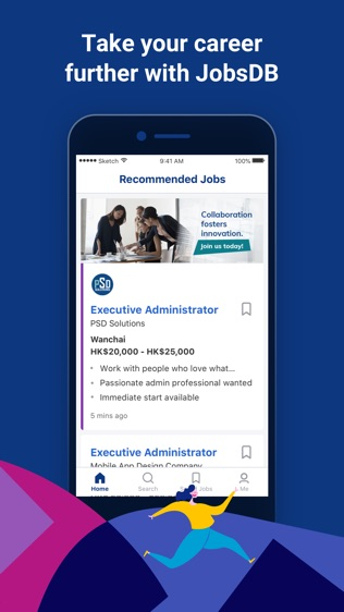 jobsDB人才网软件截图0