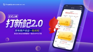 环球快车财经自媒体(iQDII.com)软件截图0
