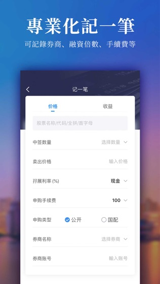 环球快车财经自媒体(iQDII.com)软件截图1