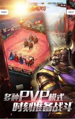 王的天下游戏