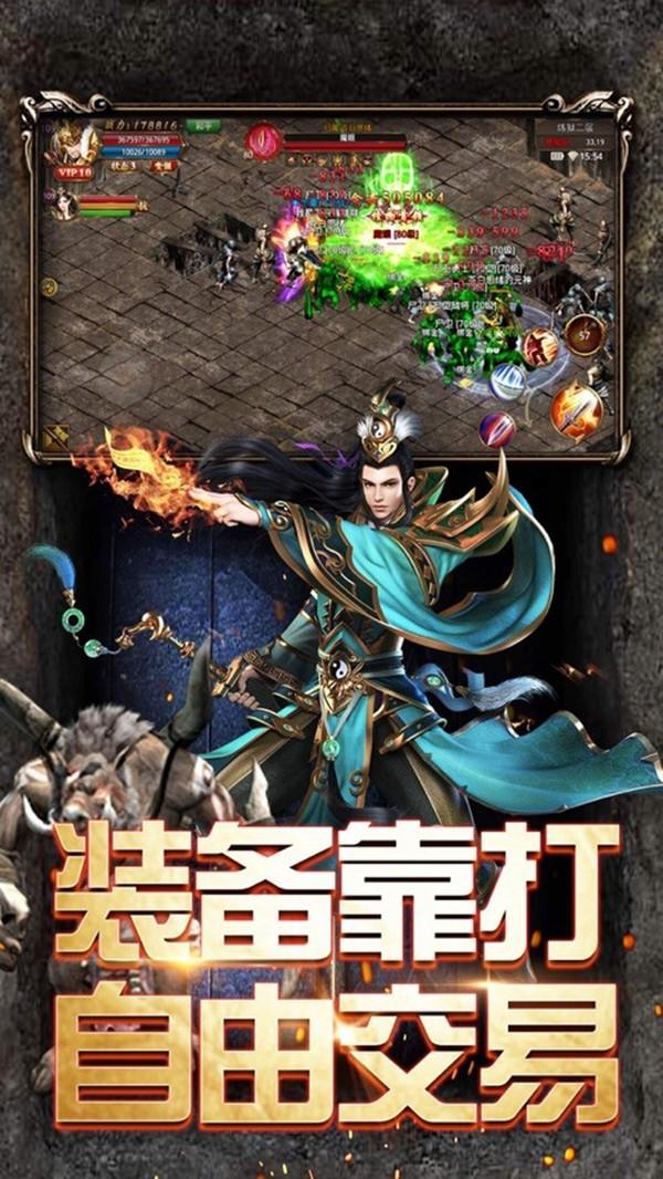 幻龙武将传小米版软件截图1