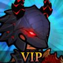 无限远征队VIP版