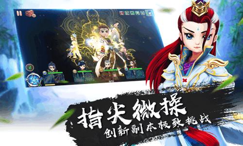 一笑江湖九游版软件截图1