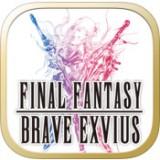 最终幻想BRAVEExvius