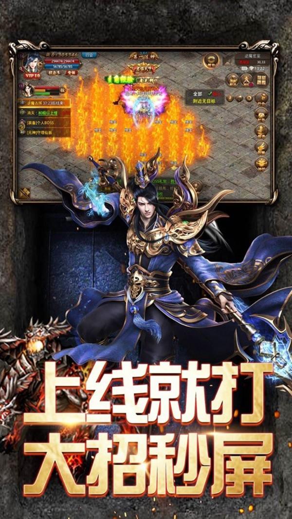 幻龙武将传小米版软件截图0