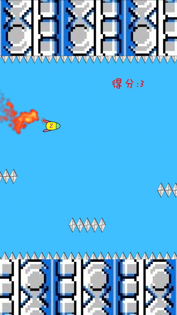 跳跃吧火箭软件截图1