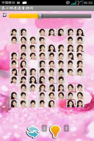 韩国小姐爱消除游戏软件截图3