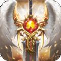 魔龙之剑百度版