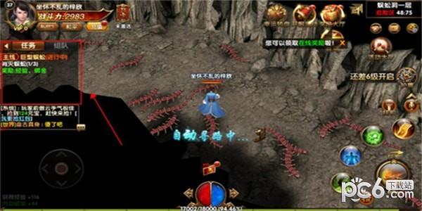 裁决神话游戏下载