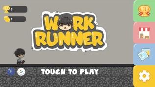 Work Runner软件截图0