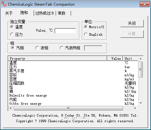 材料特性计算器(Chemicalogic SteamTab Companion)