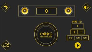 柠檬打鼓软件截图2