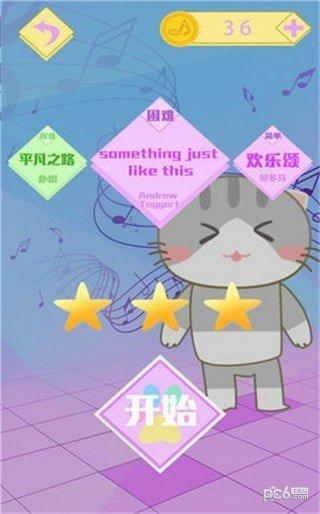 猫咪钢琴方块软件截图2