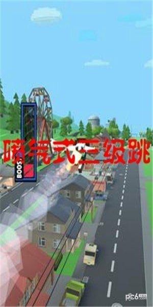 喷气式三级跳软件截图2