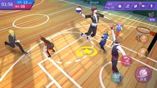 青春篮球软件截图1