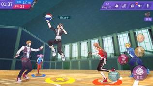 青春篮球软件截图2