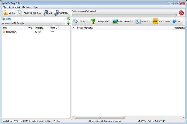 3delite MKV Tag Editor(视频标签编辑工具)