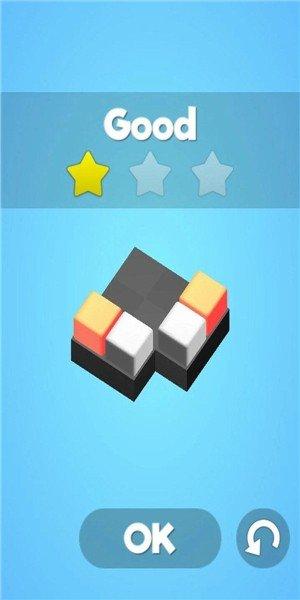 立方体迷宫软件截图1
