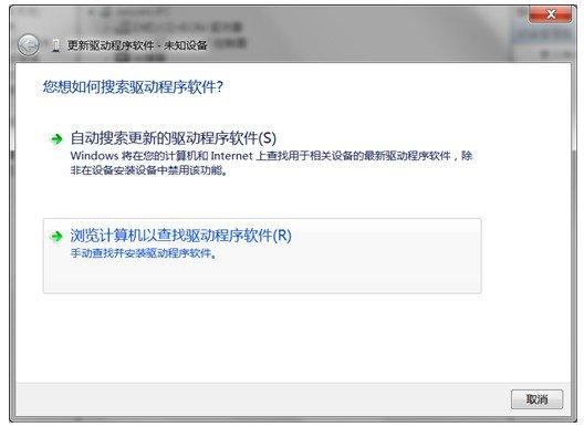 华旭二代身份证阅读器usb驱动下载