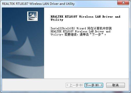 拓实n89无线网卡驱动