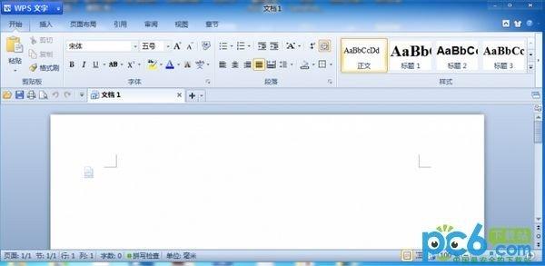 WPS文字独立版
