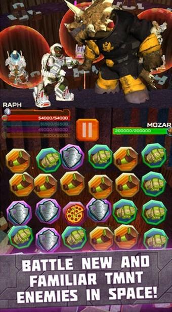 TMNT战斗比赛软件截图1
