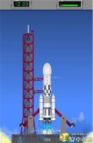 航天局软件截图2
