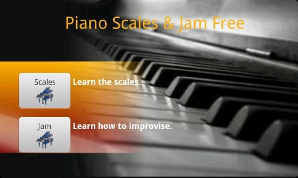 手指钢琴软件截图1