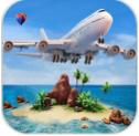 岛飞机飞行模拟器