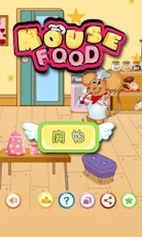 老鼠厨师软件截图0